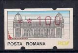 Timbru automat nominal 100 lei