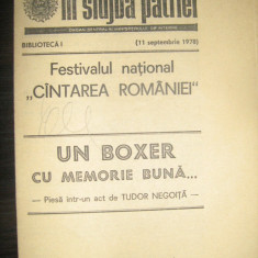 Un boxer cu memorie buna - Tudor Negoita (piesa intr-un act), 1978 - Carte sport