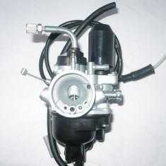 Carburator Piaggio, Gilera, soc electric - Kit reparatie carburator Moto