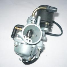 Carburator Yamaha, Aprilia, Malagutti, MBK, Minarelli soc electric - Kit reparatie carburator Moto