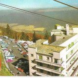 CPI (B4353) SINAIA. HOTEL ALPIN COTA 1400, EDITURA SPORT-TURISM, NECIRCULATA, (7085) - Carte Postala Muntenia dupa 1918, Fotografie