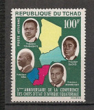 Ciad.1964 5 ani Conferinta sefilor de stat  MC.11