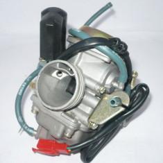 Carburator China 4T Gy 125 cm3 - Kit reparatie carburator Moto