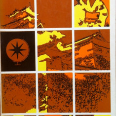 SECVENTE JAPONEZE - George Ghetau - Ghid de calatorie