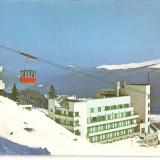CPI (B4354) SINAIA. HOTEL ALPIN COTA 1400, EDITURA MERIDIANE, NECIRCULATA, (8886) - Carte Postala Muntenia dupa 1918, Fotografie