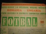 FOTBAL - (17 mai 1972) numai pagina 1 - interviu cu Mircea Lucescu realizat de Ioan Chirila