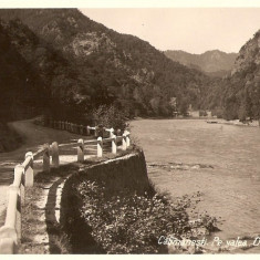 AMP12018 Calimanesti, Olt, dupa 1904 - Carte Postala Oltenia dupa 1918