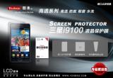Folie Samsung Galaxy S2 I9100 Transparenta by Yoobao Originala, Lucioasa