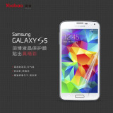 Folie Samsung Galaxy S5 Transparenta by Yoobao Made in Japan Originala