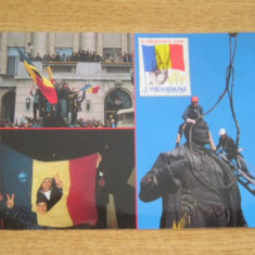 MAXIMA - ISTORIE - IMAGINE - REVOLUTIA DIN DECEMBRIE 1989, Romania de la 1950
