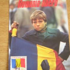 MAXIMA - ISTORIE - IMAGINE REVOLUTIA DIN DECEMBRIE 1989, Romania de la 1950