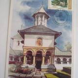MAXIMA - TURISM - IMAGINE MANASTIREA GOVORA - STAMPILA SPECIALA PRIMA ZI A EMISIUNII - TARGU JIU 1999