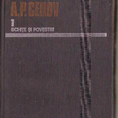 Cehov-Opere 1 - Roman, Anul publicarii: 1986