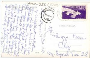 AMP382 Carei, RPR