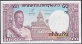 Laos 50 kip 1963 UNC