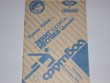 Program meci fotbal ZENIT LENINGRAD - NESTVED (Danemarca) Cupa UEFA 13.09.1989