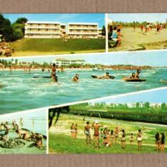 NAVODARI COMPLEXUL DE ODIHNA PENTRU COPII 1979