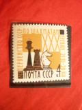 *Serie Al 30 lea Turneu SAH Erevan , URSS 1962 , 1 val., Stampilat