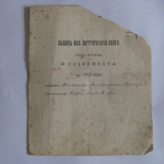 RARITATE! DOCUMENT TIMBRAT SI STAMPILAT IMPERIUL TARIST 1887 - Pasaport/Document, Europa