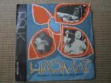"""Harmat Zakarias Testverek es Sepsi Deszo 1977 muzica folk disc single 7"""" vinyl, VINIL, electrecord"""