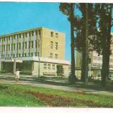 #carte postala(ilustrata)- MIERCUREA CIUC-Oficiul PTTR