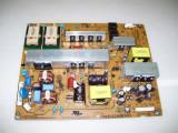 Modul Sursa invertor LG EAX55357705/3