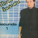 -Y- MIRCEA BANICIU - SECUNDA 1 - DISC VINIL LP - Muzica Folk