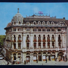 CP - Circulat - Craiova - Hotel Palace