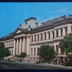 CP - Circulat - Craiova - Universitatea