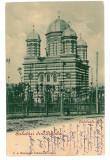 298 - Botosani, DOROHOI, Catedrala - old postcard - used - 1898
