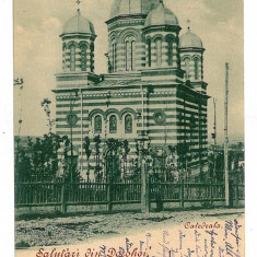298 - Botosani, DOROHOI, Catedrala - old postcard - used - 1898