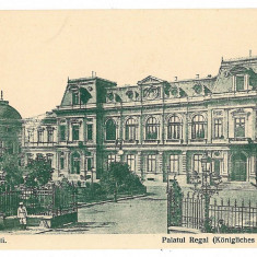 1809 - BUCURESTI, Palatul Regal - old postcard - unused - Carte Postala Muntenia 1904-1918, Necirculata, Printata