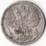 Moneda - Imperiul Rus - 20 Kopeks 1893 - Nicolae al II-lea - СПБ АГ- Argint