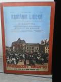 Magazin Istoric anul XVIII (Nr.8) 1984, Alta editura