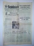 """Ziarul Scanteia Nr. 9837 / 11 aprilie  1974 - Primiri la tovarasul Nicolae Ceausescu, trimisi ai ziarelor """" Die Welt"""" , """" Le Mond"""" , """" The Times"""""""