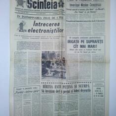 Ziarul Scanteia Nr. 9837 / 11 aprilie 1974 - Primiri la tovarasul Nicolae Ceausescu, trimisi ai ziarelor