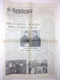 Ziarul Scanteia Nr. 9866 / 12 mai 1974 - Vizita presedintelui in Bulgaria