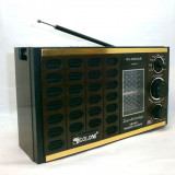 Radio Retro MP3 player Alta USB SDCard acumulator intern, 8GB, Maro