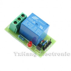 5V One 1 Channel Relay Module ForPIC AVR DSP ARM Arduino (FS00362)