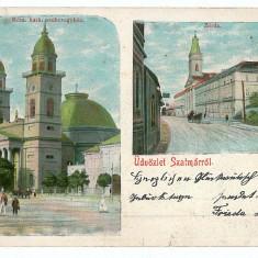 95 - L i t h o, SATU - MARE - old postcard - used
