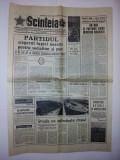 Ziarul Scanteia Nr. 9862 / 8 mai  1974 - 53 ani de la crearea P.C.R.