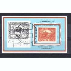 Cuba 1988, Expozitie Internationala de timbre, timbru pe timbru, bloc stampilat