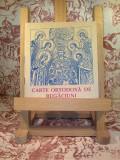 Carte ortodoxa de rugaciuni, Alta editura