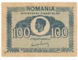 bancnota-100 lei 1945