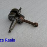 Ambielaj MotoCoasa / Moto Coasa / MotoCositoare