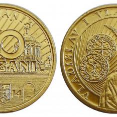 50 BANI 2014 COMEMORATIVE VLADISLAV SI 50 BANI 2014 COMUNE UNC DIN FISIC