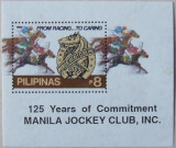 PHILIPPINE 1992 - 125 ANI JOCKEY CLUB MANILA 1 S/S, NEOBLITERATA - E1634