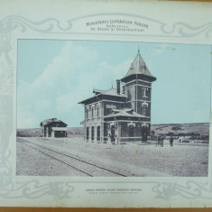 Plansa calea ferata Galati - Beresti - Barlad Statia Lascar Catargi 1903