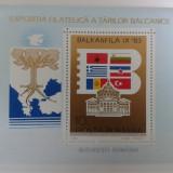 Romania  -  LP 1089 - Expozitia filatelica Balcanfila IX 1983 - colita nestampilata