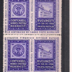 No(8)timbre-Romania 1958--CENTENARUL MARCII POSTALE ROMANESTI-vinieta